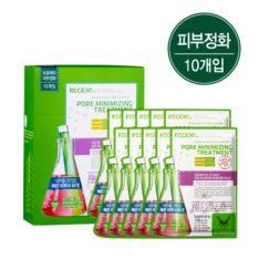 Regen Cos Pore Minimizing Treatment Mask korean cosmetic skincare shop malaysia singapore indonesia