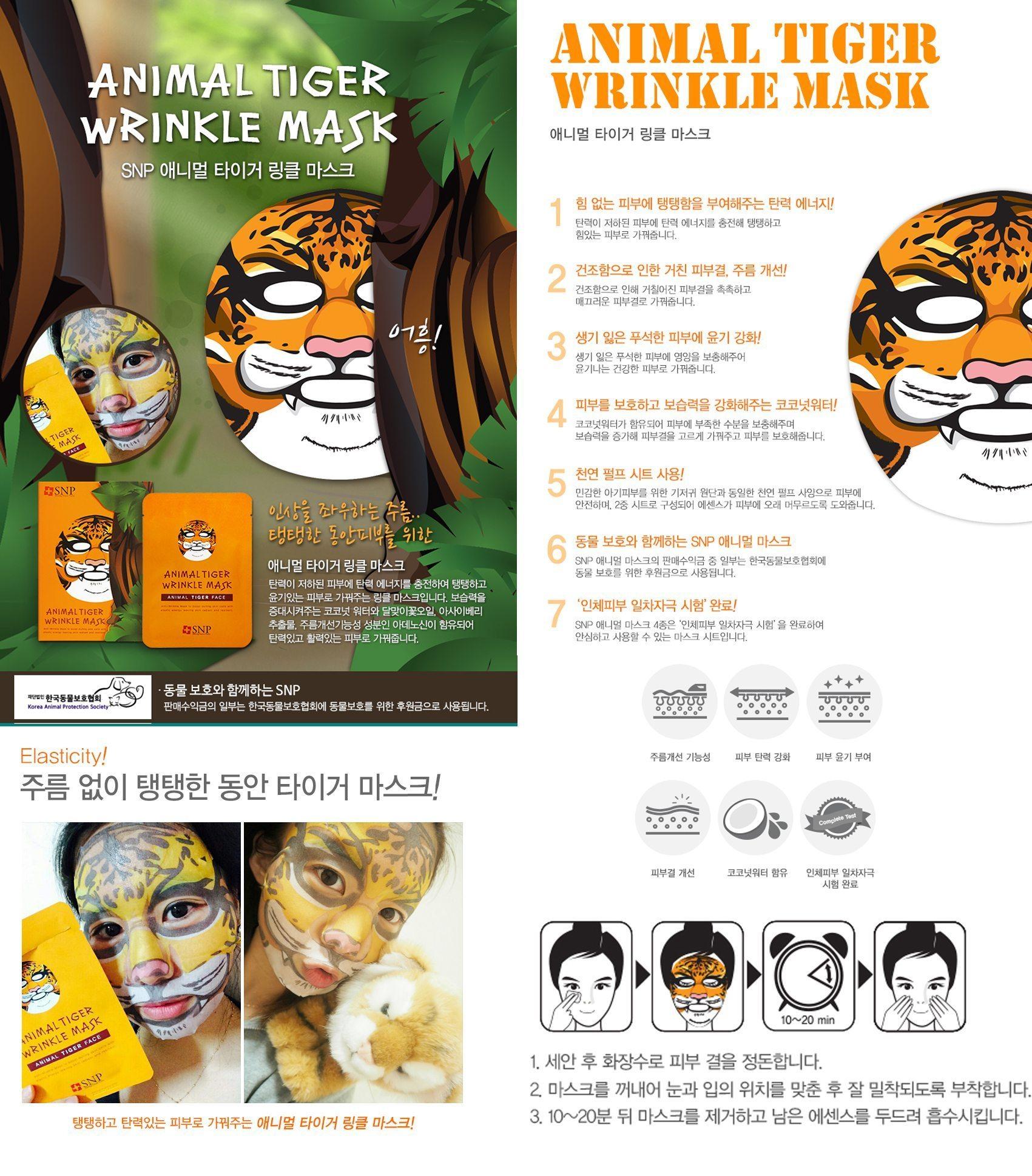 SNP Animal Tiger Wrinkle Maskmalaysia singapore indonesia