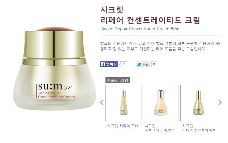 SUM37 Secret Repair Concentrated Cream 50ml malaysia singapore indonesia taiwan