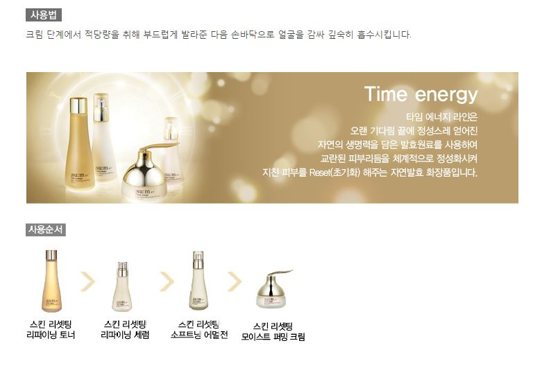 SUM37 Time energy Skin Resetting Moist Firming Cream 70ml malaysia taiwan brunei