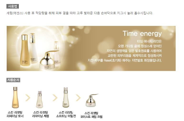 SUM37 Time energy Skin Resetting Softening Emulsion 130ml malaysia taiwan brunei