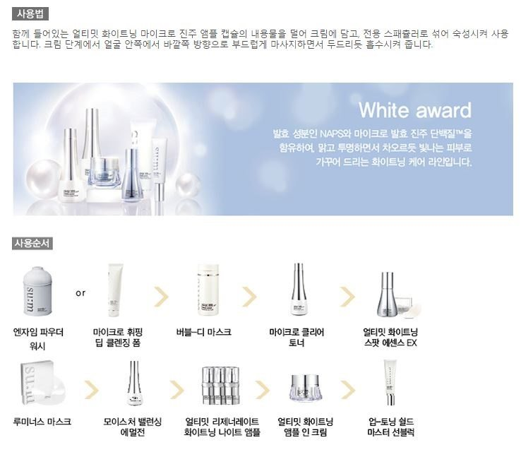 SUM37 White Award Ampoule In Cream 45g malaysia taiwan brunei
