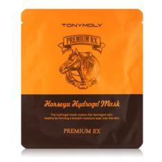 TONYMOLY Premium RX Horseyu Hydrogel Mask Sheet 25g x 5 pcs korean cosmetic skincare product online shop malaysia singapore indonesia