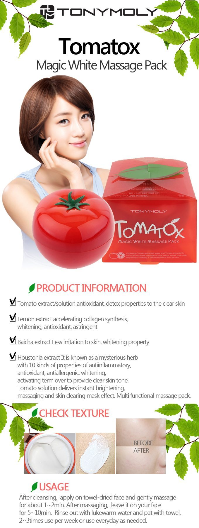 TONYMOLY Tomatox Magic Massage Pack 80g