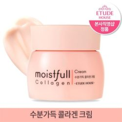 Etude House Moistfull Collagen Cream malaysia Hongkong Indonesia