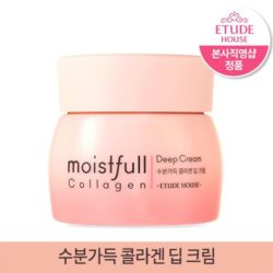 Etude House Moistfull Collagen Deep Cream malayisa thailand vietnam3