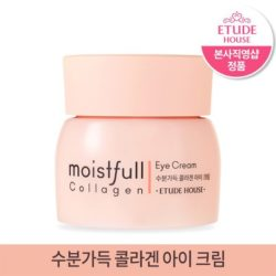Etude House Moistfull Collagen Eye Cream malaysia brunei singapore2