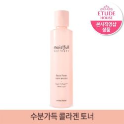 Etude House Moistfull Collagen Facial Toner malaysia japan taiwan
