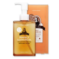 Etude House Real Art Cleansing Oil Perfect 185ml korean cosmetic skincare shop malaysia singapore indonesia