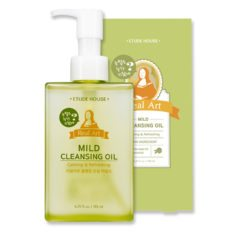 Etude House Real Art Mild Cleansing Oil Perfect 185ml korean cosmetic skincare shop malaysia singapore indonesia