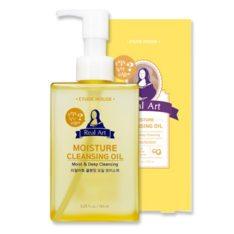 Etude House Real Art Moisture Cleansing Oil Perfect 185ml korean cosmetic skincare shop malaysia singapore indonesia