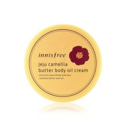 Innisfree Jeju Camellia Butter Body Oil Cream 200ml korean cosmetic skincare shop malaysia singapore indonesia