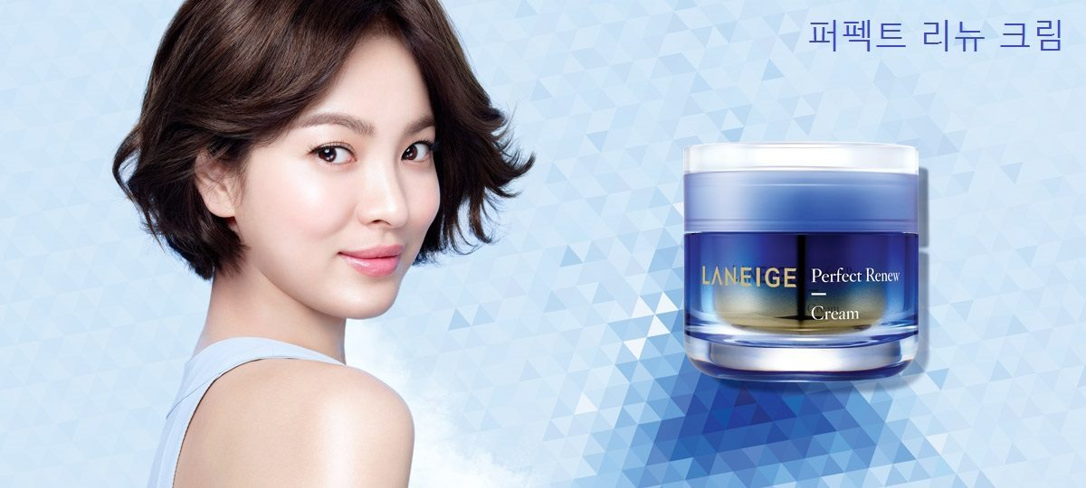 Laneige Perfect Renew Cream Price Malaysia Thailand Indonesia England1
