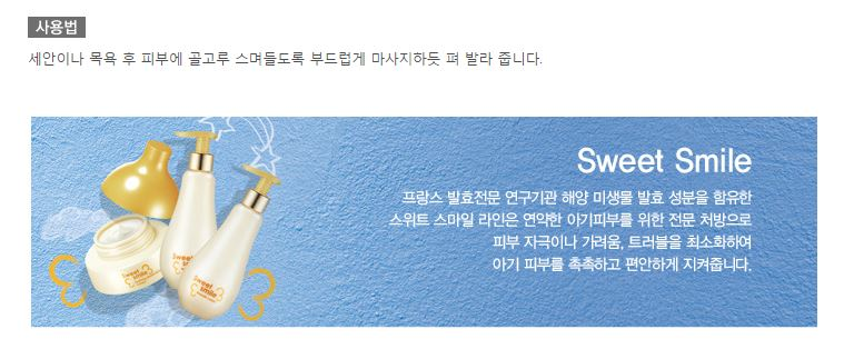 SUM37 Sweet Smile Soothing Moisturizing Cream 125ml malaysia taiwan brunei