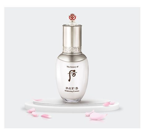 The History of Whoo Gongjinhyang Seol Whitening Essence 45ml malaysia beauty skincare makeup online product price