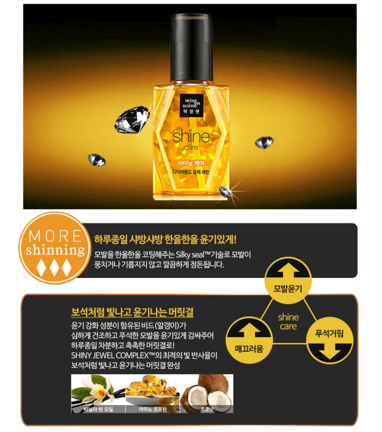 Mise En Scene Shine Care Diamond Serum 70ml Damaged Hair korean hair care malaysia singapore vietnam2
