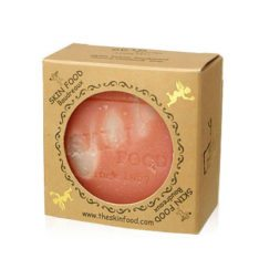 SkinFood Boudreaux Handmade Soap 100g korean cosmetic skincare shop malaysia singapore indonesia
