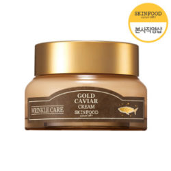 SkinFood Gold Caviar Cream 45ml