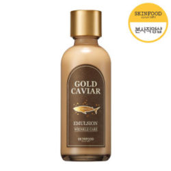 SkinFood Gold Caviar Emulsion 145ml