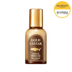 SkinFood Gold Caviar Serum 45ml