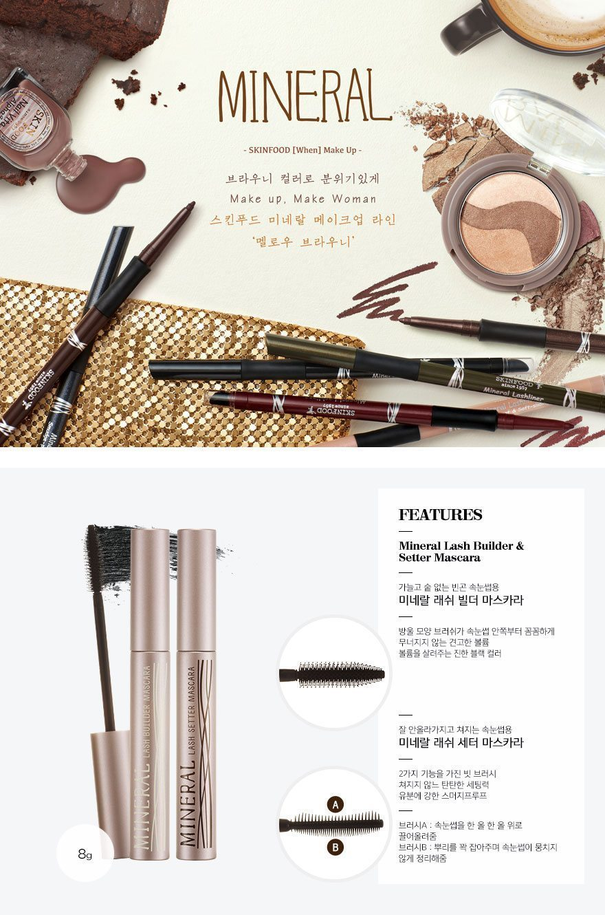 SkinFood Mineral Lash Builder Mascara – seoul next by you Malaysia