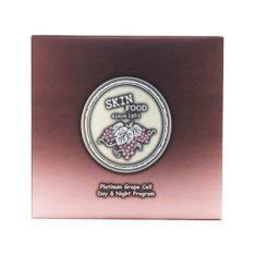 SkinFood Platinum Grape Cell Day & Night Program 4.5ml x 7pcs + 4.5ml x 7pcs korean cosmetic skincare shop malaysia singapore indonesia
