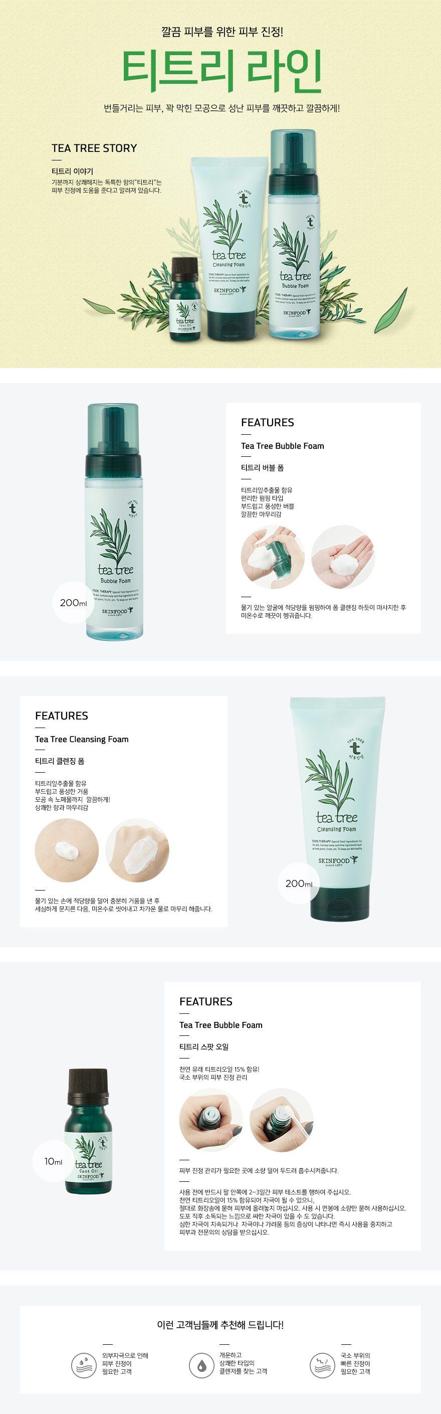 Skin Food Malaysia Price List