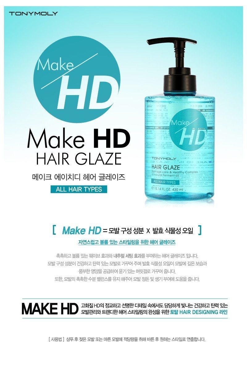 All Natural Hair Glaze
