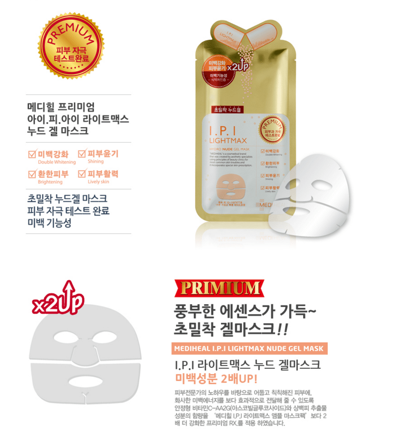 Ktown Cosmetics. Mediheal I.P.I Lightmax Hydro Nude Gel