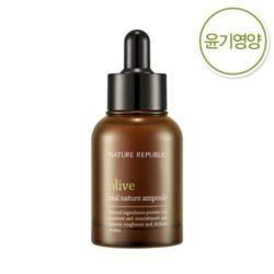 Nature Republic Real Nature Olive Ampoule 30ml korean cosmetic skincare shop malaysia singapore indonesia