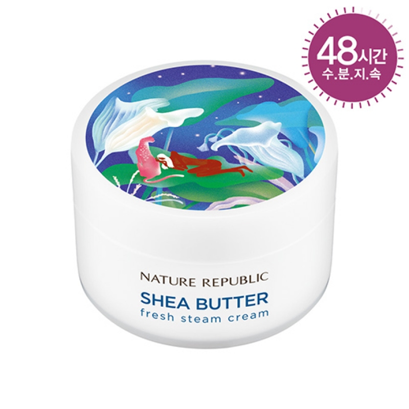 Nature Republic Shea Butter Steam Cream Fresh 100ml malaysia