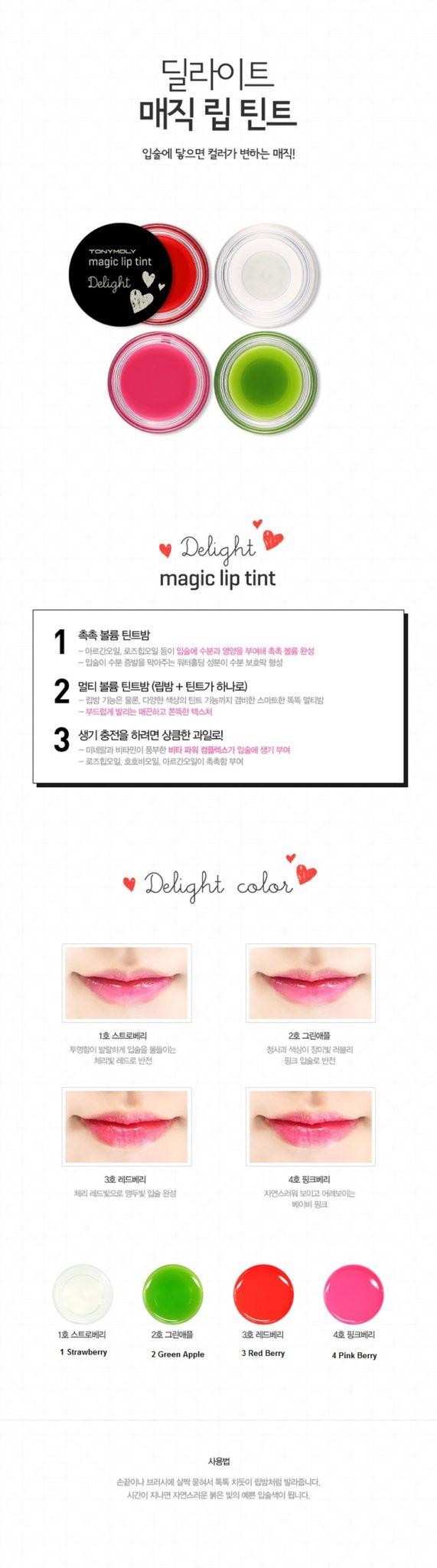Tonymoly Delight Magic Lip Tint Seoul Next By You Malaysia Tony Moly Liptint 7g