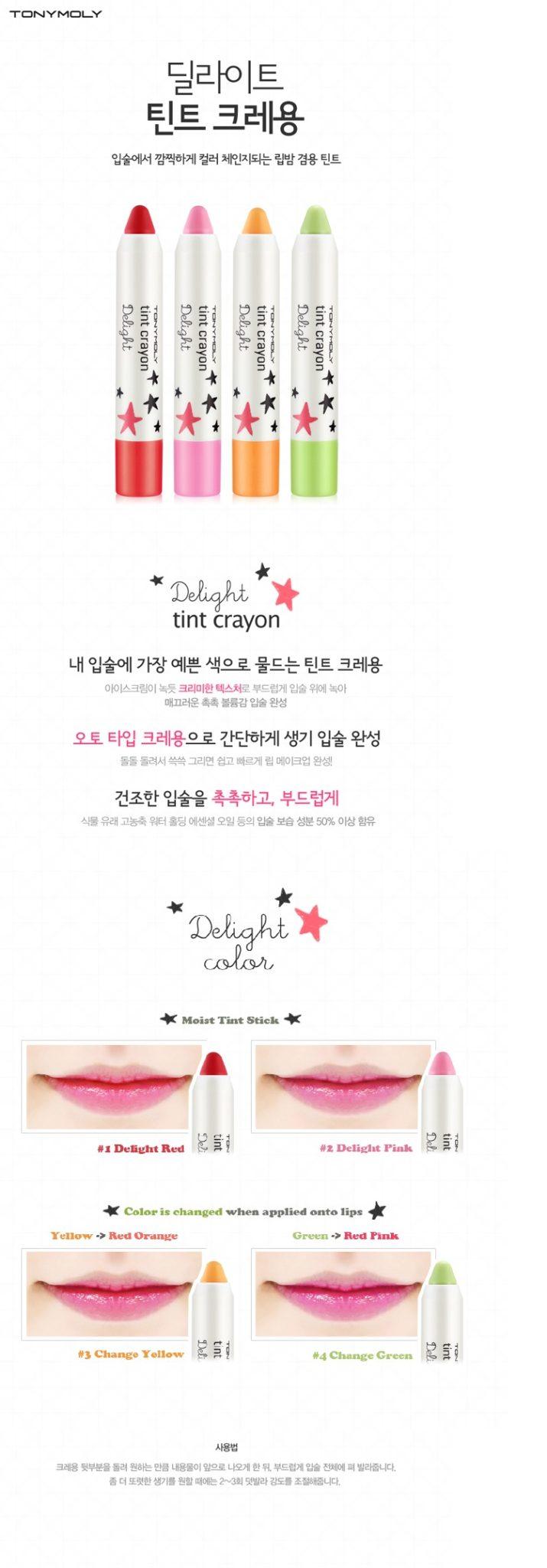Tonymoly Delight Tint Crayon Seoul Next By You Malaysia Tony Moly 28g