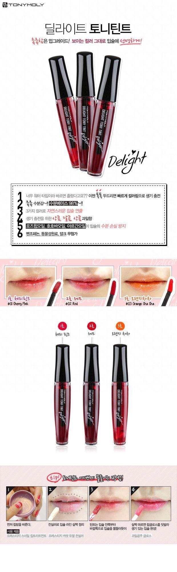 Tonymoly Delight Tony Tint Seoul Next By You Malaysia Moly Lip 10g