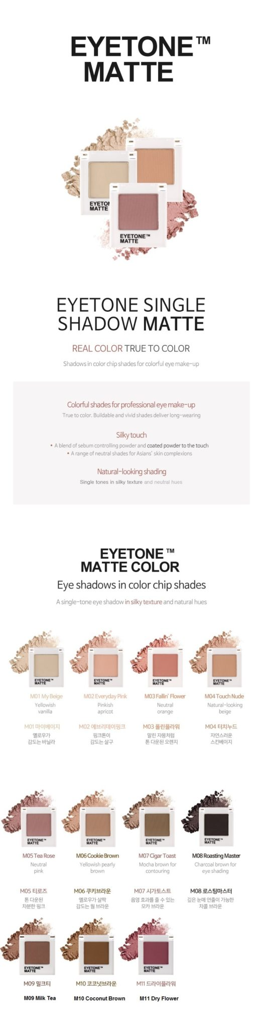 TONYMOLY Eye Tone Single Shadow Matte 1.7g