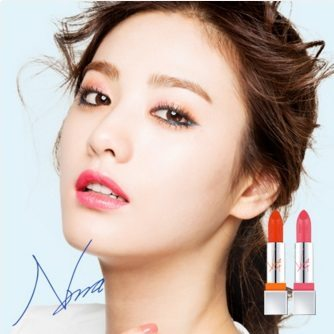 MEMEBOX I'M Nana Sherbet Lipstick - Best Korea Cosmetic