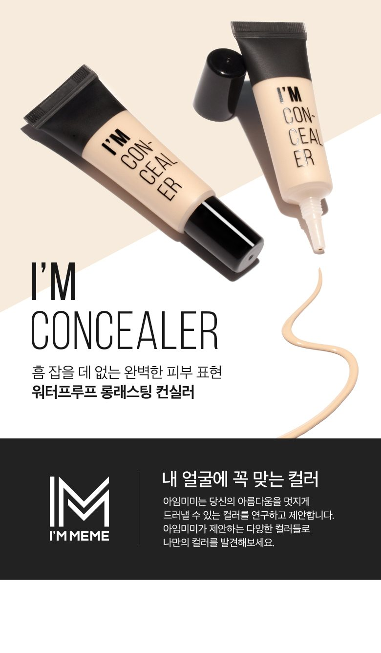 MEMEBOX I'm Concealer 10g malaysia singapore indonesia philippine canada australia1