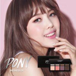 MEMEBOX PONY Shine Easy Glam Eyeshadow Palette 2 malaysia singapore indonesia philippine canada australia