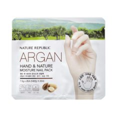 Nature Republic Hand & Nature Shea Butter Argan Moisture Nail Pack 7.5g korean cosmetic skincare shop malaysia singapore indonesia