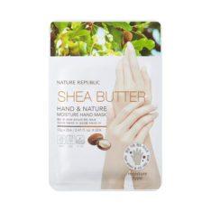 Nature Republic Hand & Nature Shea Butter Moisture Hand Mask 12g korean cosmetic skincare shop malaysia singapore indonesia