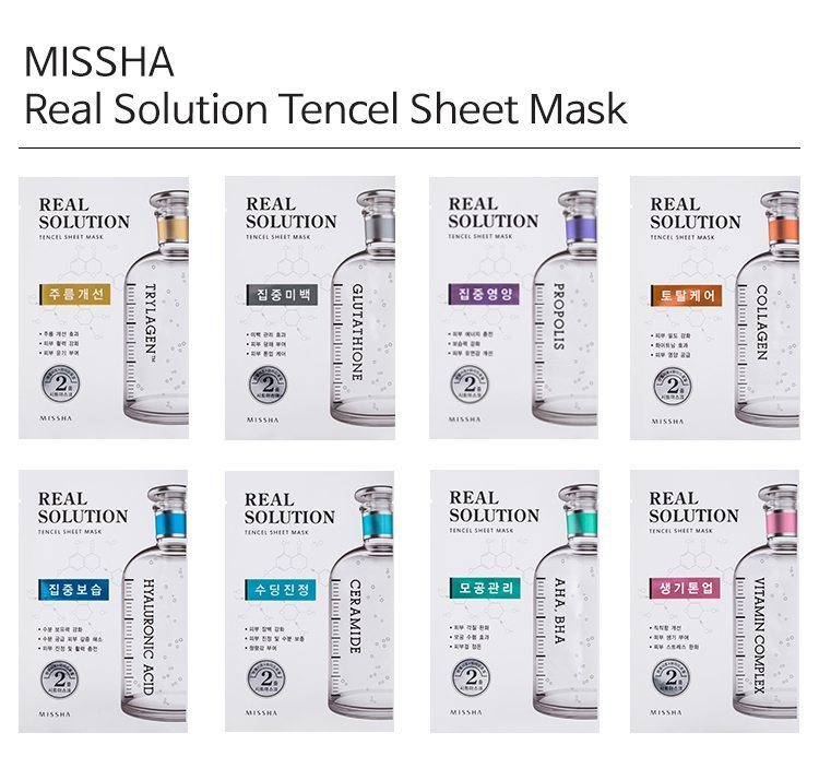 missha real solution tencel sheet mask 25g malaysia singapore indonesia - Tencel Sheets