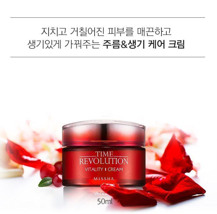 Missha Time Revolution Vitality Cream 50ml malaysia singapore indonesia