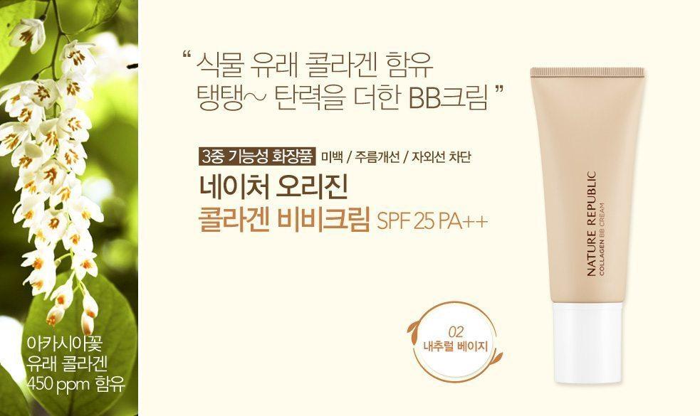 Nature Republic Nature Origin Collagen BB Cream SPF 25 PA++ 45g [Natural Beige] malaysia singapore taiwan