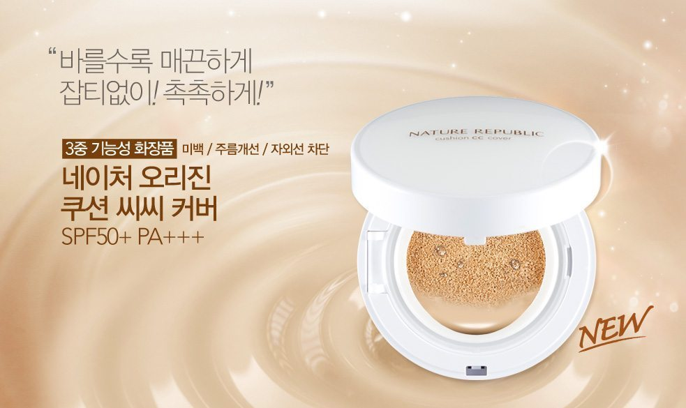 Kem CC Nature Republic Nature Origin Cushion CC Cover SPF50+ PA+++ 1
