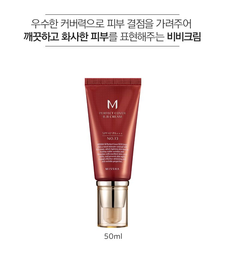Missha M Perfect Cover BB Cream SPF 42 PA+++ 50ml malaysia singapore brunei