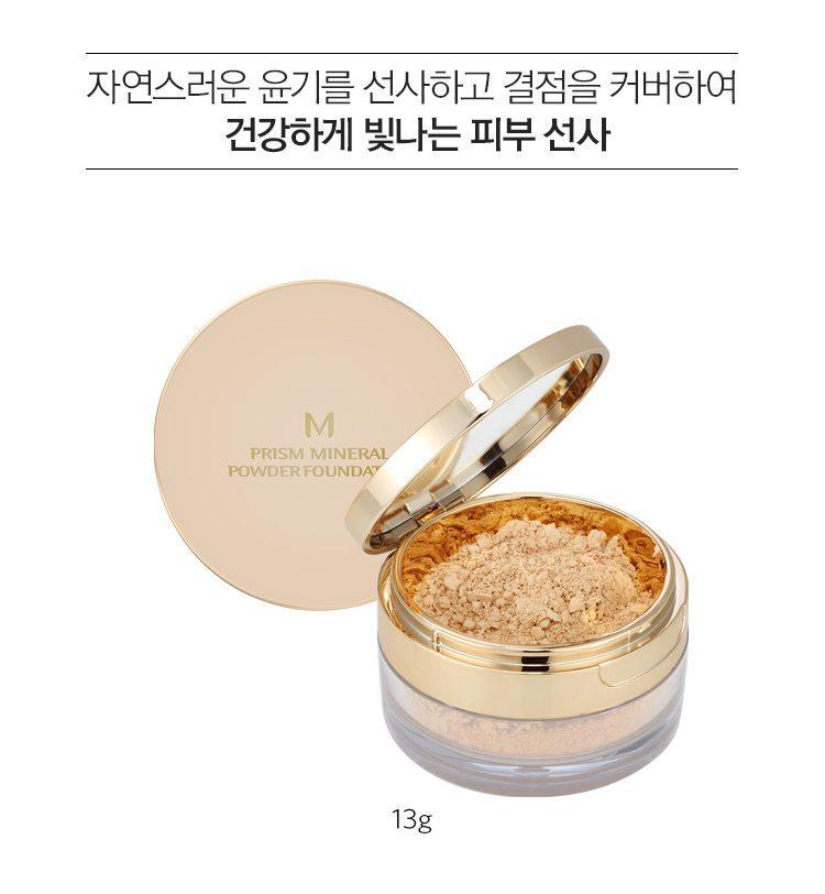 Missha M Prism Mineral Powder