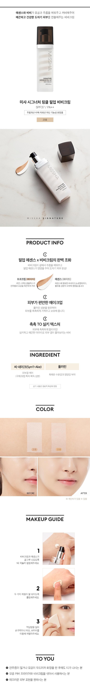 Missha Signature Wrinkle Filler BB Cream korean cosmetic skincare product online shop malaysia usa thailand1