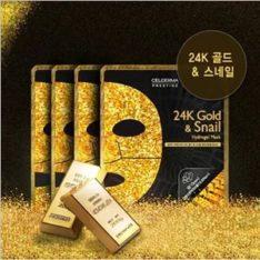 CELDERMA Prestige 24k Gold & Snail Hydrogel mask price malaysia singapore thailand vietnam philippine canada