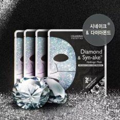 CELDERMA Prestige Diamond & Synake Hydrogel Mask price malaysia singapore thailand vietnam philippine canada