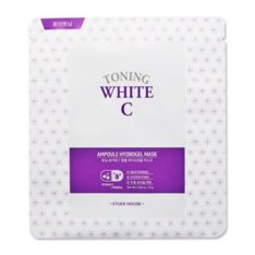 Etude House Toning White C Ampoule Hydrogel Mask 25g korean cosmetic skincare shop malaysia singapore indonesia